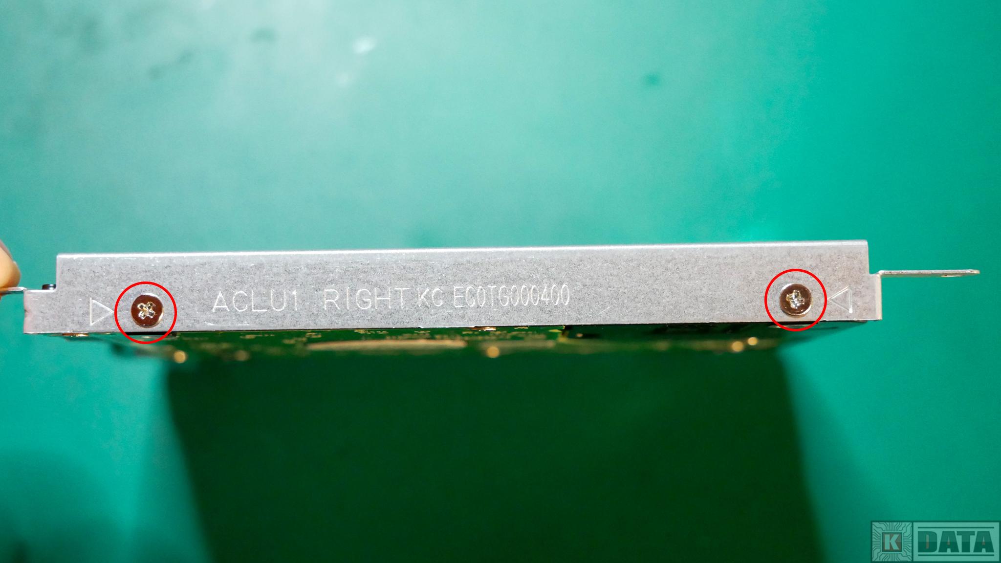 Lenovo Ideapad G50-30 mocowanie sanki 2